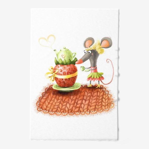 Полотенце «Мышка и чаепитие»