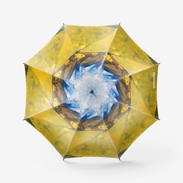 Зонт «Горный пейзаж»