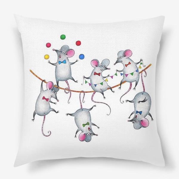 Подушка «Веселые мышата»