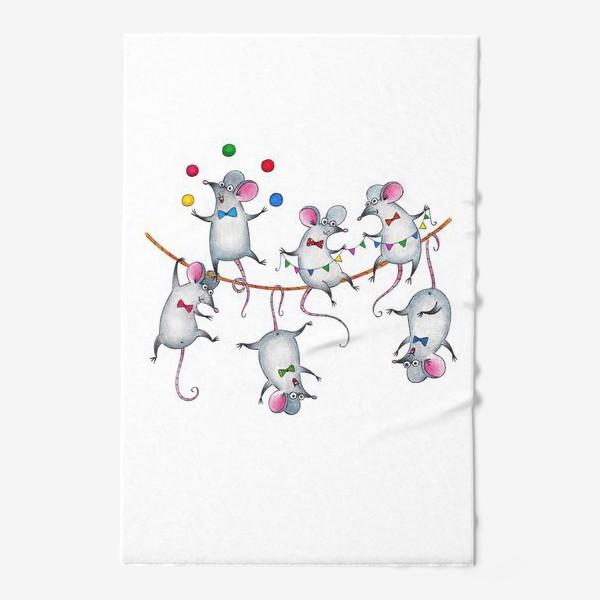 Полотенце «Веселые мышата»
