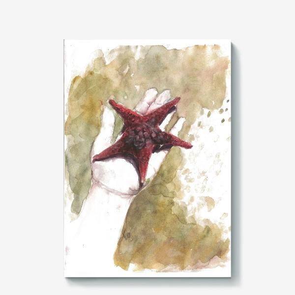 Холст «Морская звезда»