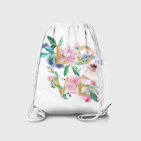 Рюкзак «Любовь»