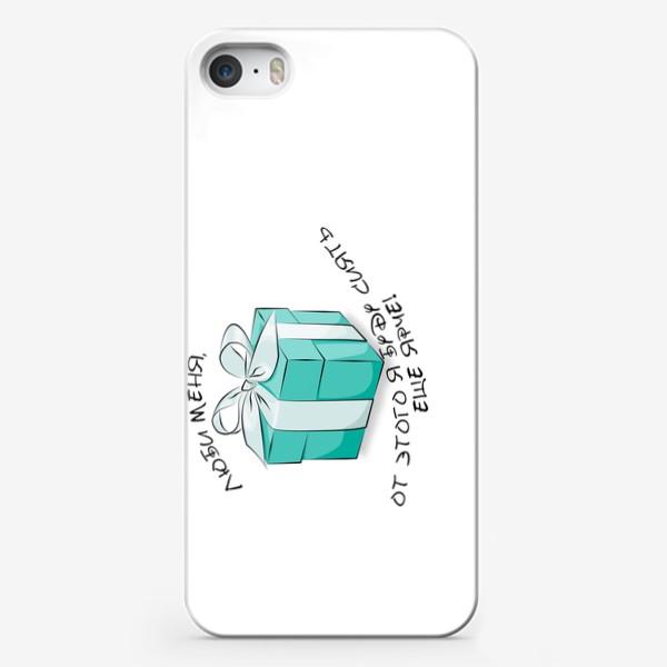 Чехол iPhone «Люби меня»