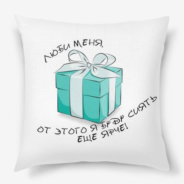 Подушка «Люби меня»