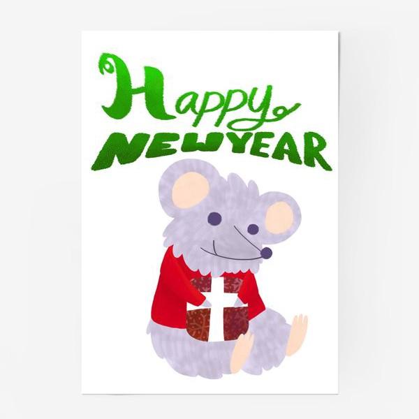 Постер «С новым годом! Мышонок с подарком»