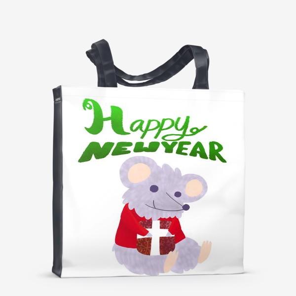 Сумка-шоппер «С новым годом! Мышонок с подарком»