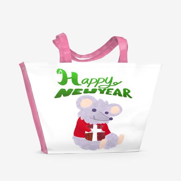 Пляжная сумка «С новым годом! Мышонок с подарком»