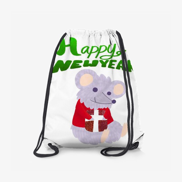Рюкзак «С новым годом! Мышонок с подарком»
