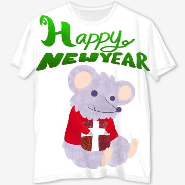 Футболка с полной запечаткой «С новым годом! Мышонок с подарком»