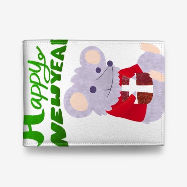 Кошелек «С новым годом! Мышонок с подарком»