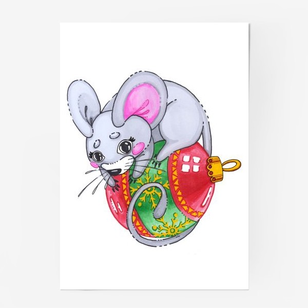 Постер «Мышка на елочной игрушке»
