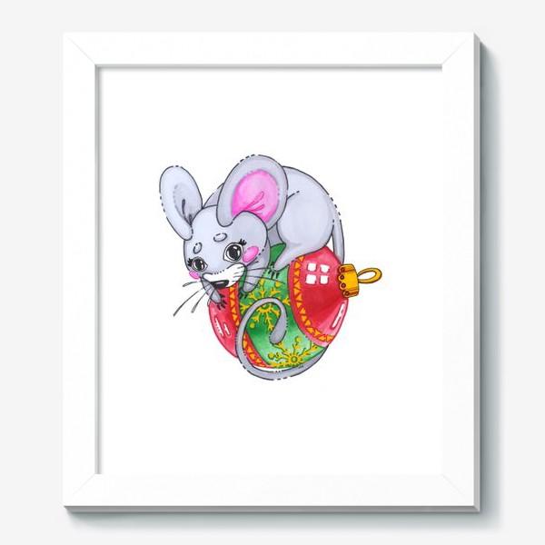Картина «Мышка на елочной игрушке»