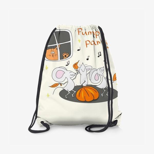 Рюкзак «Мыши. Тыква. Подарок на Хэллоуин»
