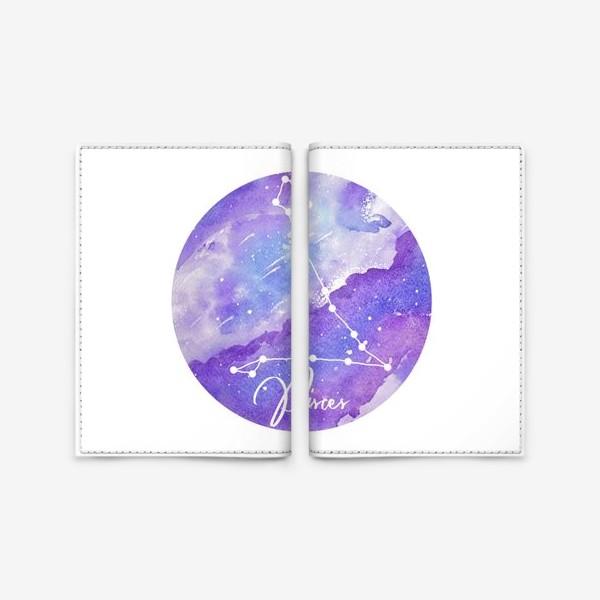 Обложка для паспорта «Зодиак Рыбы»
