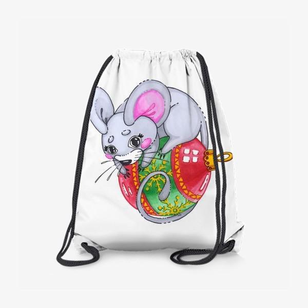 Рюкзак «Мышка на елочной игрушке»