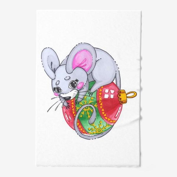 Полотенце «Мышка на елочной игрушке»