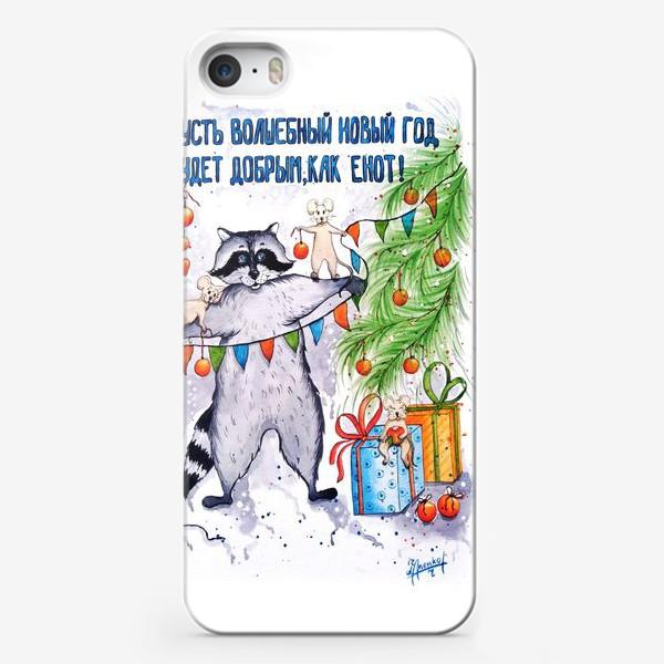 Чехол iPhone «Мышки и енот. К Новому году 2020.»