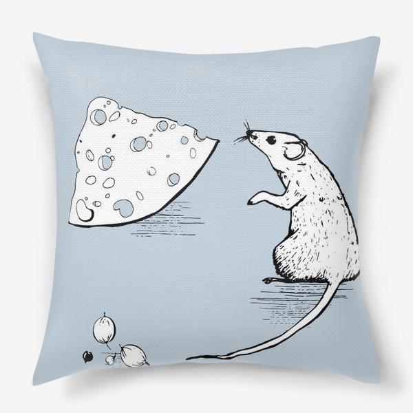 Подушка «Крыса и сыр»
