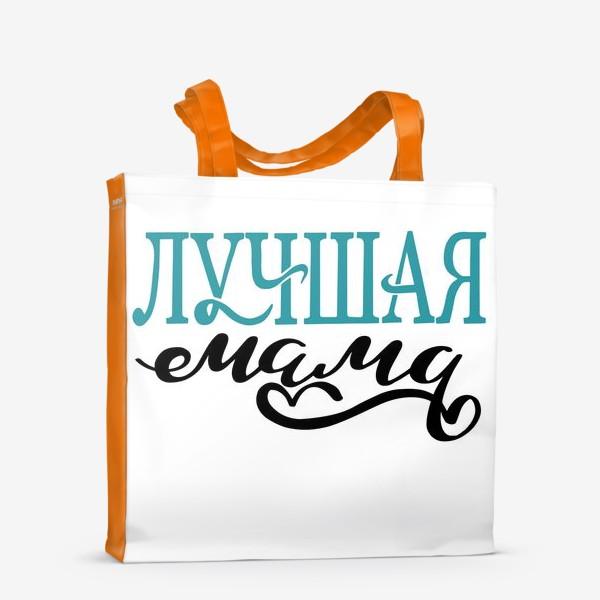 Сумка-шоппер «Лучшая мама»