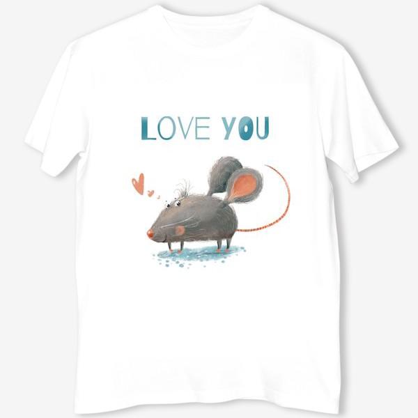 Футболка «Влюбленный мышь»