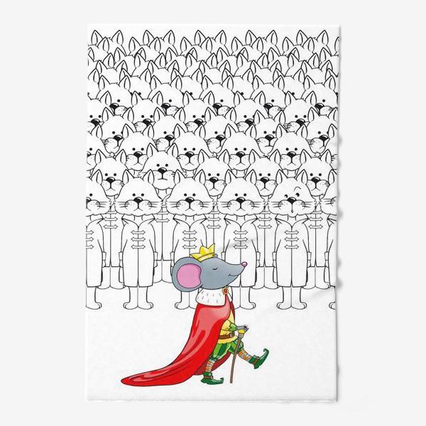 Полотенце «Мышь - царь нового 2020 года!»