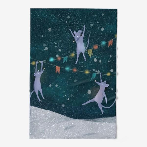 Полотенце «Новогодние мышата раскачиваются на гирлянде»