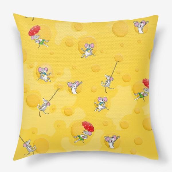 Подушка «Беззаботные веселые мышки на сыре»