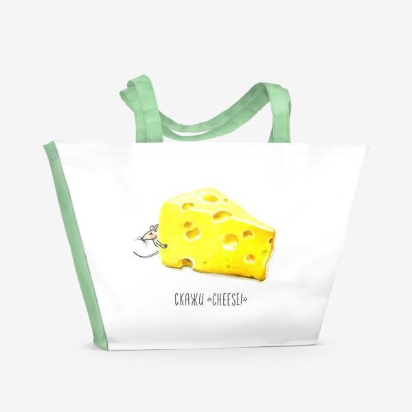 Пляжная сумка «СКАЖИ «CHEESE!»»