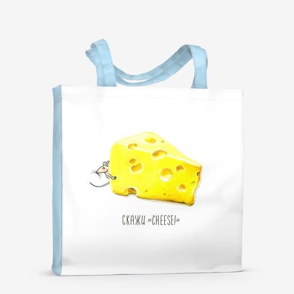 Сумка-шоппер «СКАЖИ «CHEESE!»»