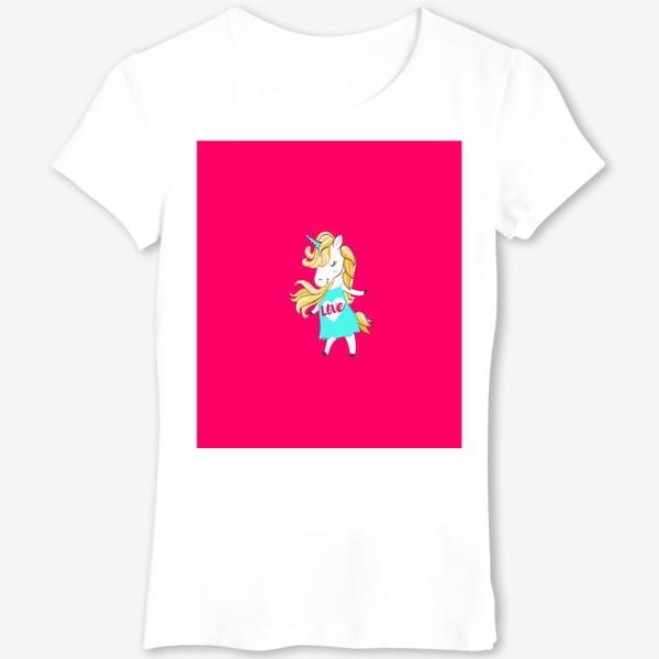 Футболка «Единорог девочка принт love unicorn»