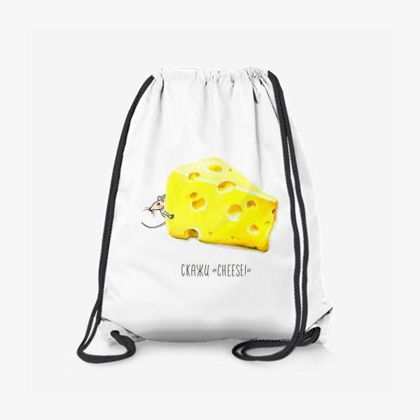Рюкзак «СКАЖИ «CHEESE!»»