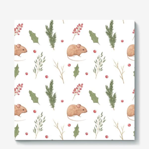 Холст «Мышка и зимние растения,  акварельный новогодний и рождественский лесной принт на белом фоне.»