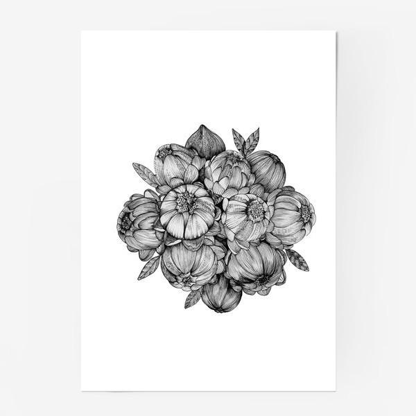 Постер «Неведомые цветы»