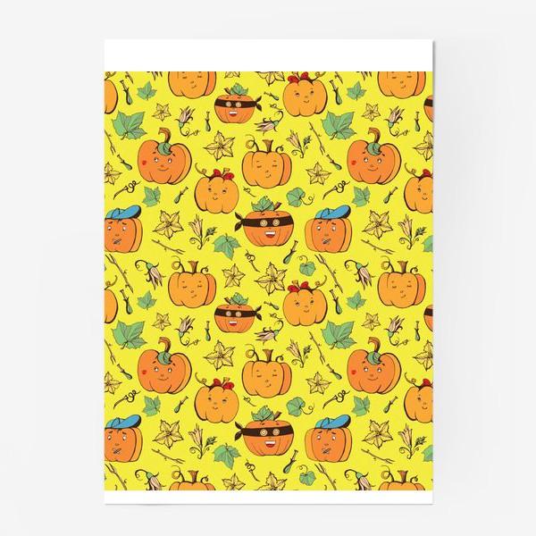 Постер «тыквы на желтом»