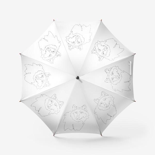 Зонт «Волк. Графика. Линейный рисунок»