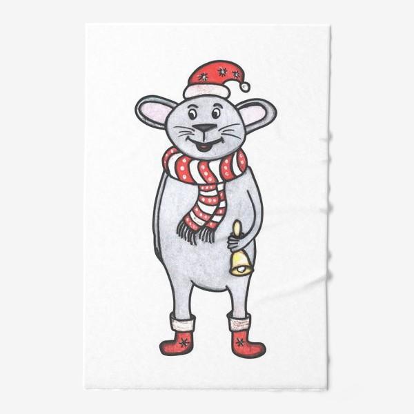 Полотенце «Мышонок с колокольчиком»