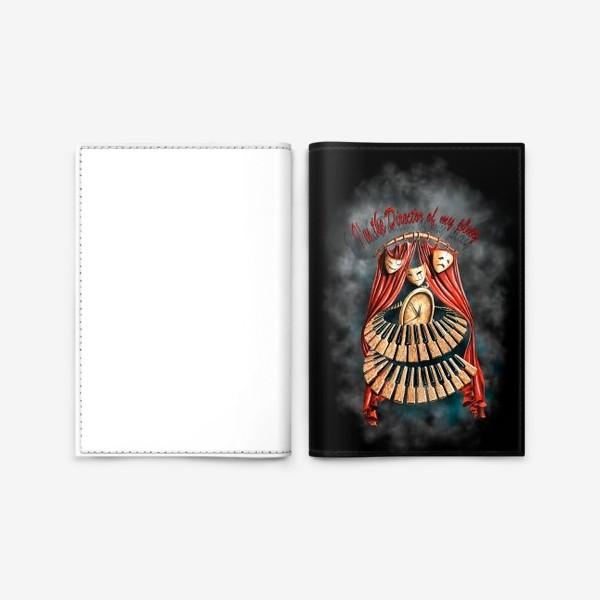 Обложка для паспорта «Театр»