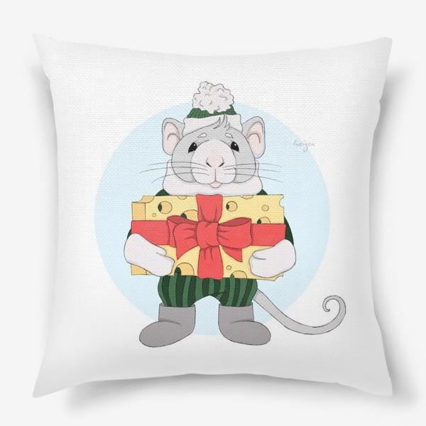 Подушка «Подарок на Новый год от мышки»