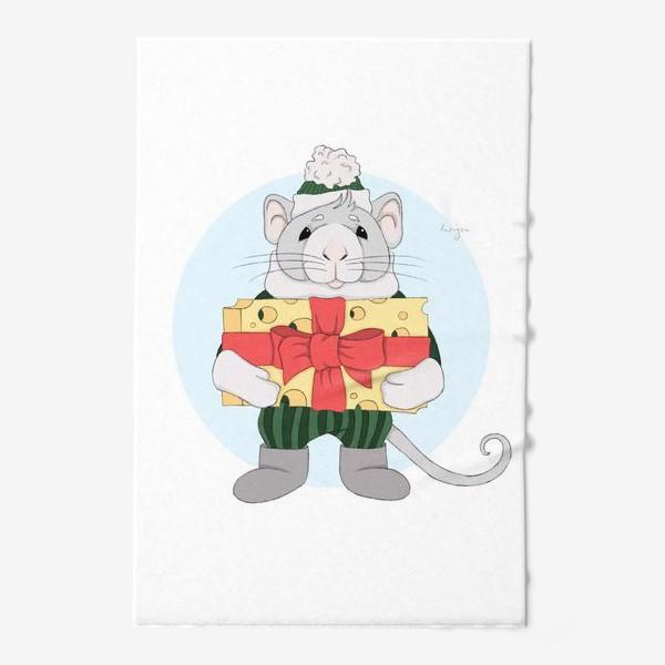 Полотенце «Подарок на Новый год от мышки»