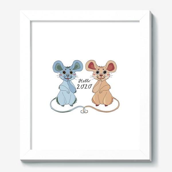 Картина «Мышки ждут новый год»