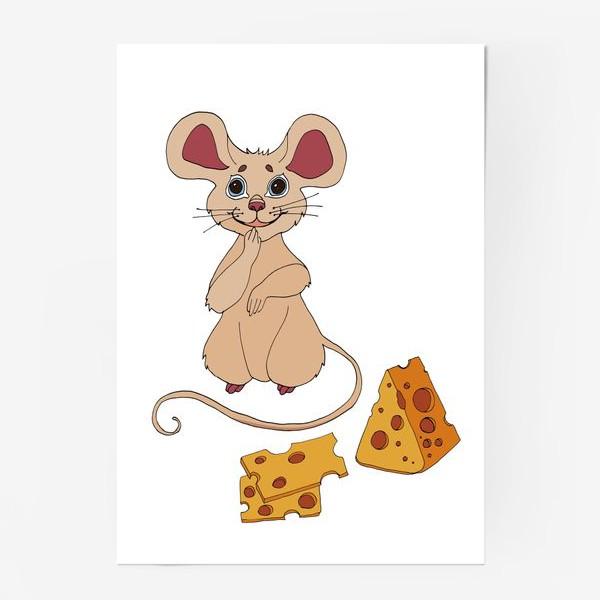 Постер «мышь и сыр»
