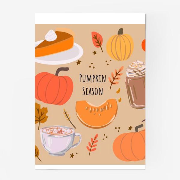 Постер «Сезон тыкв»