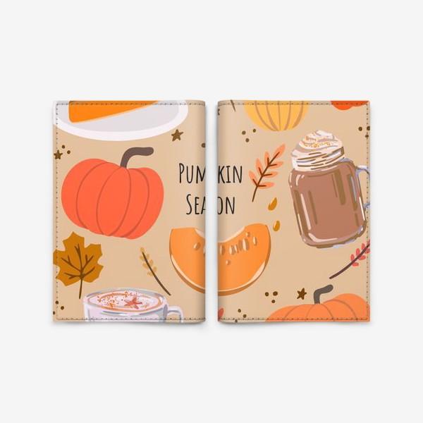 Обложка для паспорта «Сезон тыкв»