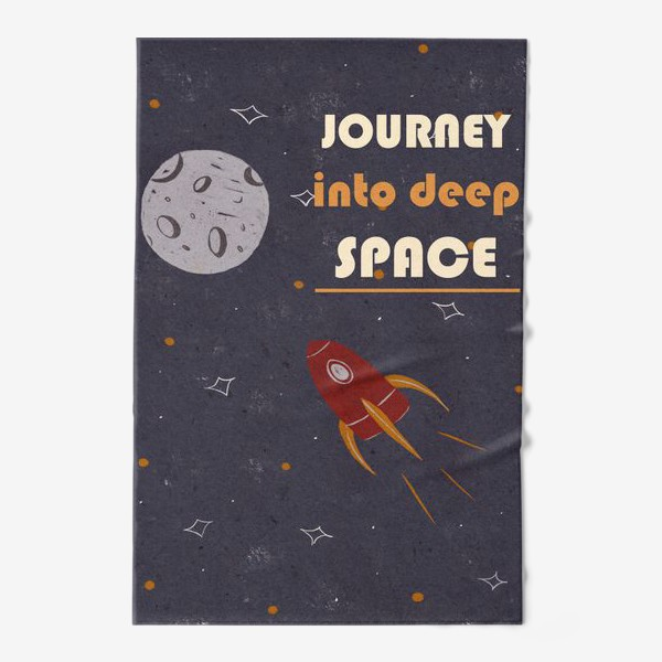 Полотенце «JOURNEY into deep SPACE»