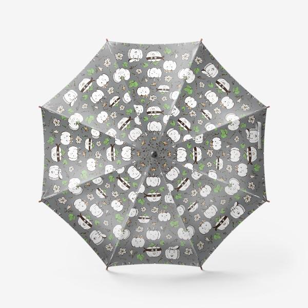 Зонт «тыковки»