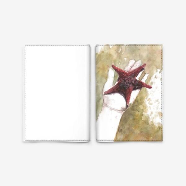 Обложка для паспорта «Морская звезда»