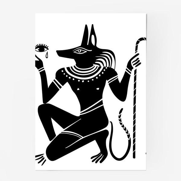 Постер «Древнеегипетский бог Анубис с собачьей головой и древнеегипетские символы»