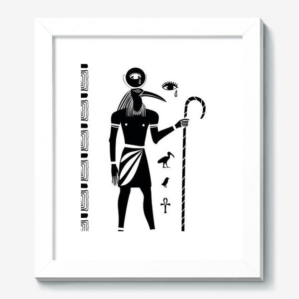 Картина «Древнеегипетский бог Тот с головой ибиса и древнеегипетские символы»
