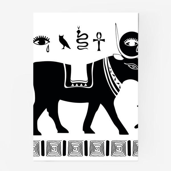 Постер «Древнеегипетский бог Апис в виде священного быка и древнеегипетские символы»