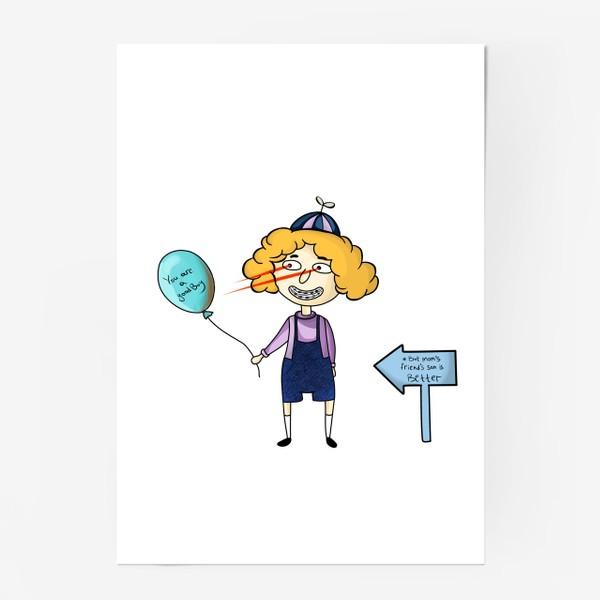 Постер «Сын маминой подруги»